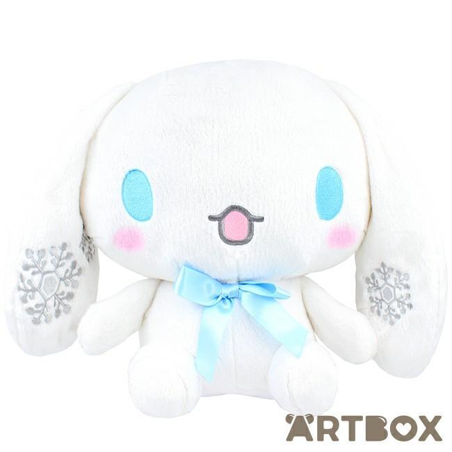 Toreba Cinnamoroll Winter Snow Plush