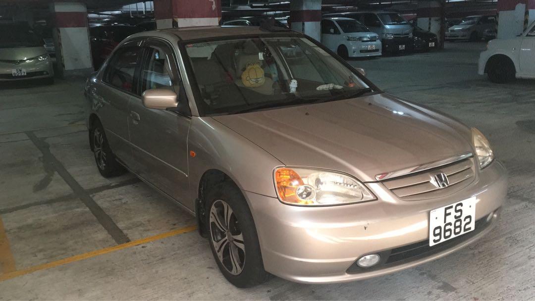 Civic Es2001