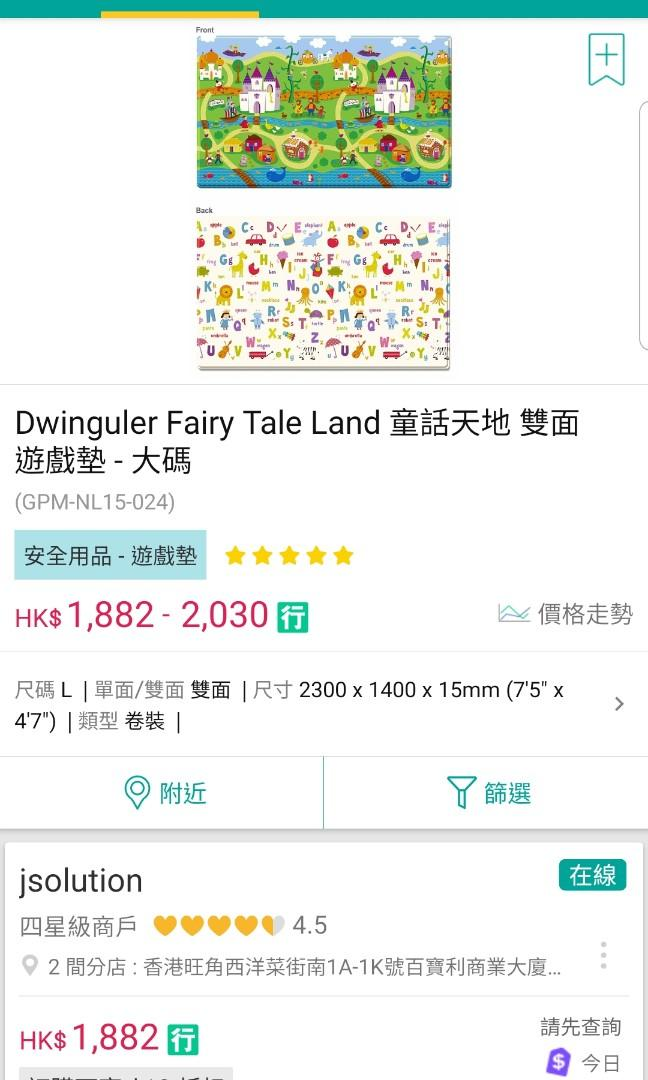 dwinguler韓國兒童安全遊戲地墊
