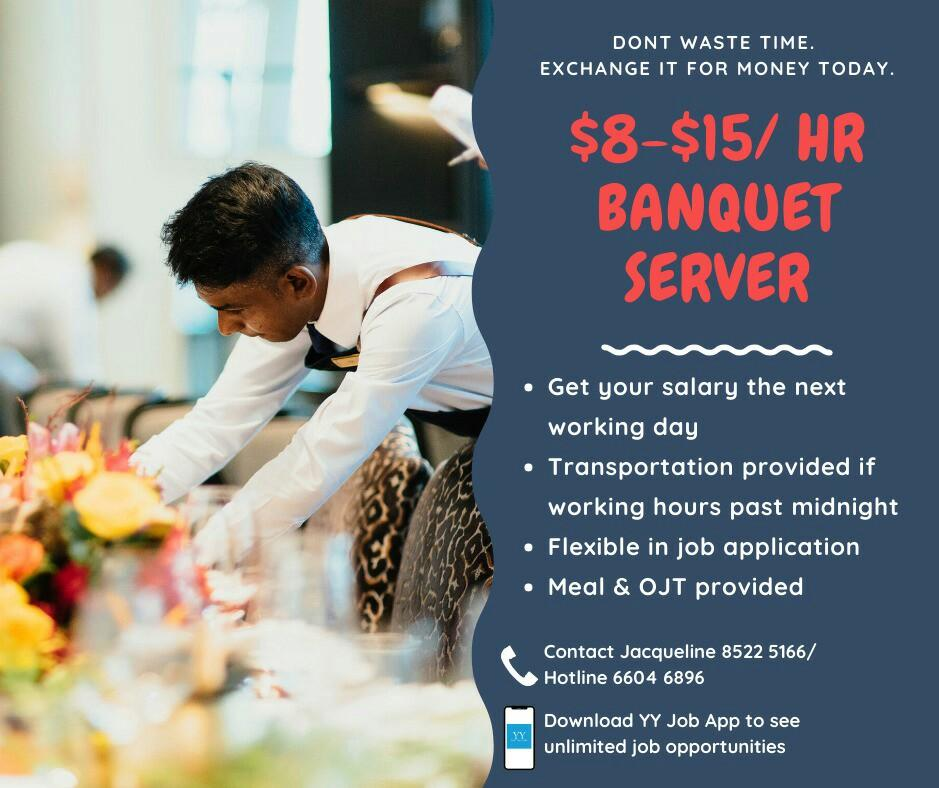 HOTEL BANQUET SERVER(PART TIME)! FROM $9 TO $15 PER HOUR!