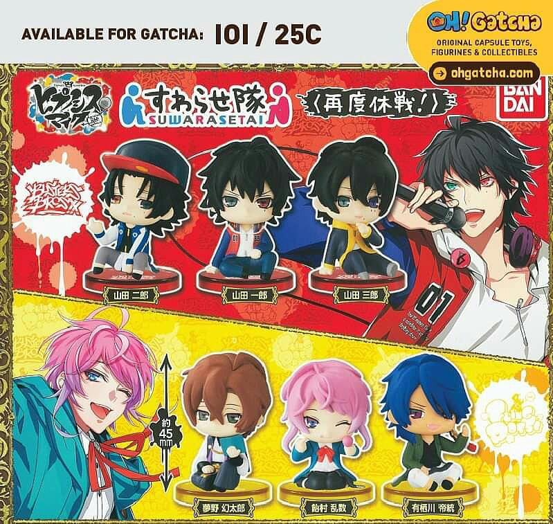 [INFO] November 2019 New Arrival Capsule Toys @ Oh! Gatcha