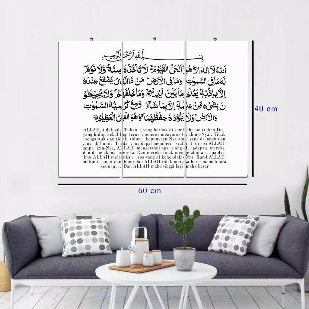 Kaligrafi Islami Hiasan dinding Walldecor Homedecor Ayat Kursi JUMBO