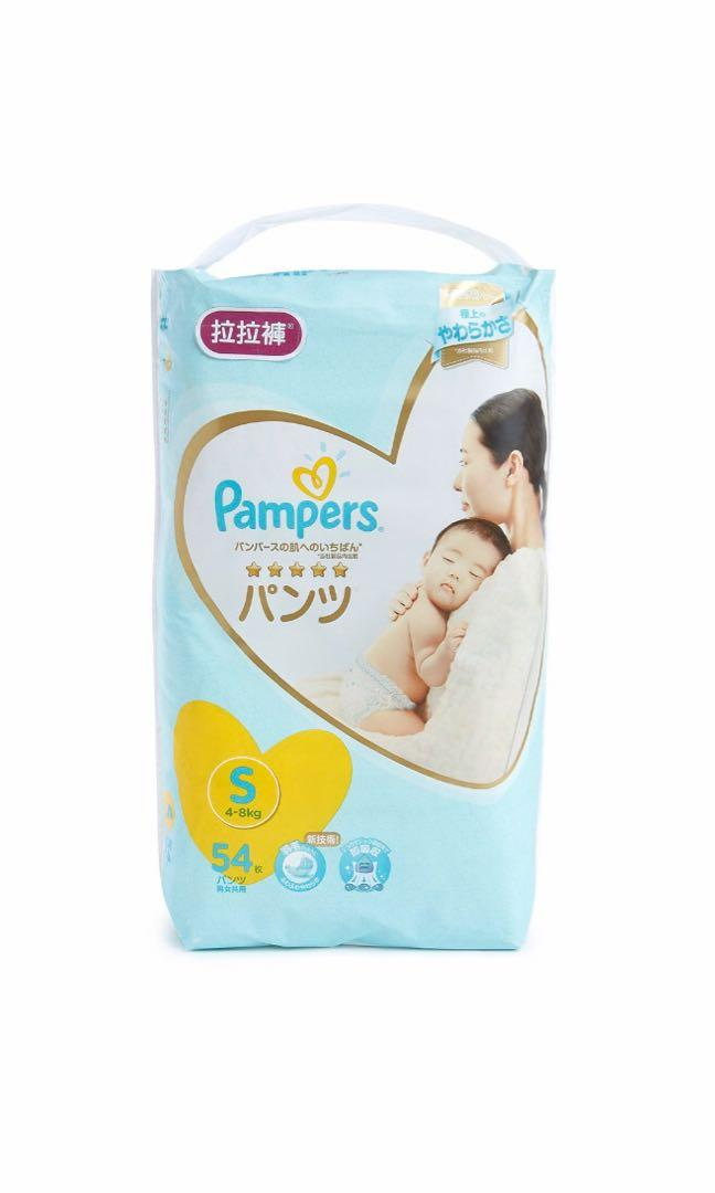 Pampers 拉拉褲 s 碼