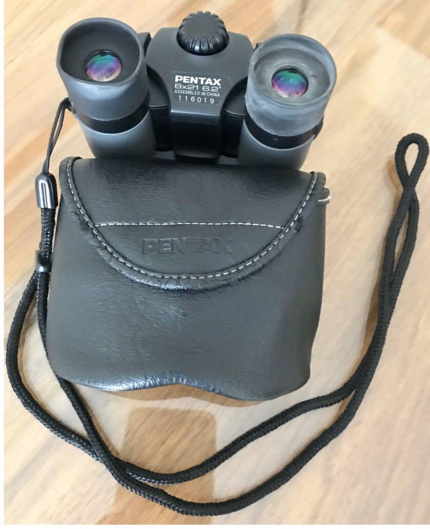 Pentax UCF mini binoculars