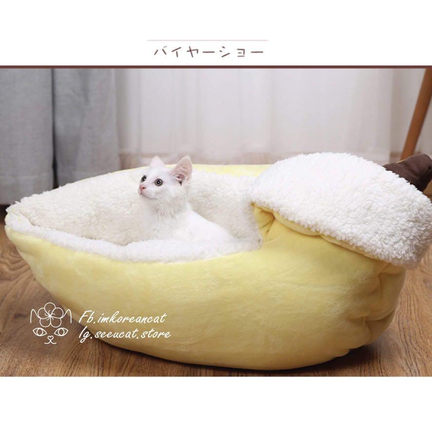 🎏PetzRoute秋冬水果保暖窩🐈毛豆/香蕉可選