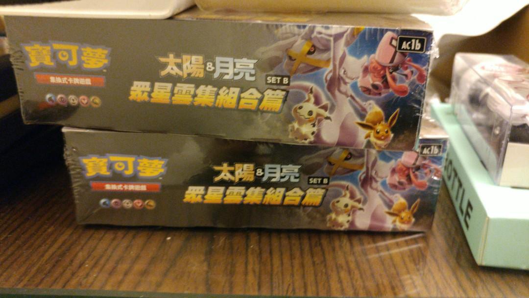 PTCG 中文版 Set B齊盒