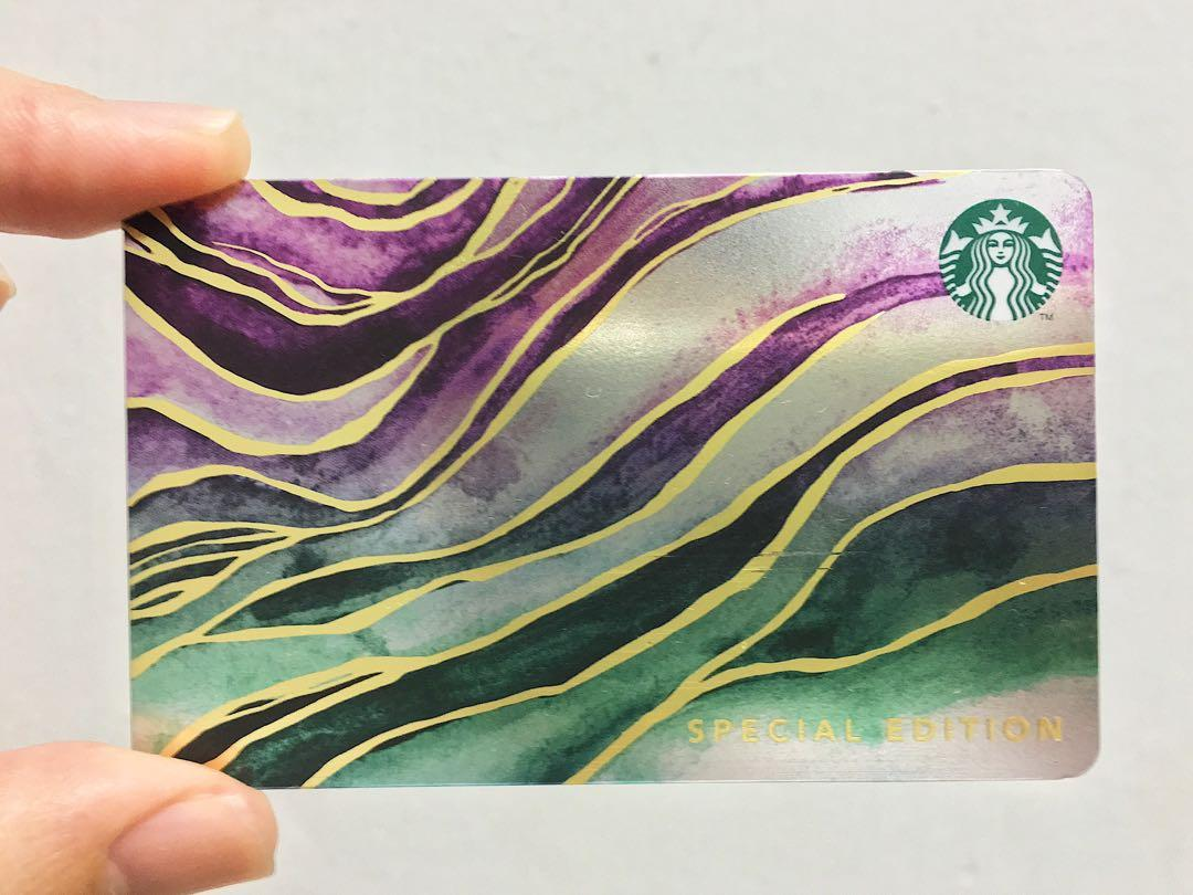 Starbucks Special Edition Gift Card (2018)