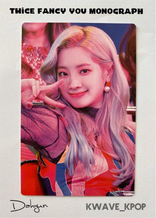 TWICE FANCY YOU MONOGRAPH - 1 PIECE OFFICIAL PHOTO CARD ONLY