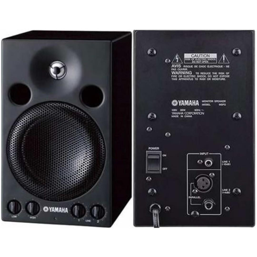 Yamaha MSP3 monitor speaker