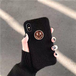 Iphone X/XS smile case