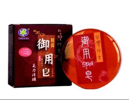 台灣仕女-時尚御用溫泉皂100g