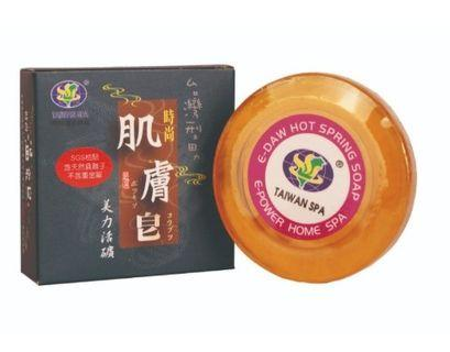 台灣型男-時尚肌膚溫泉皂26g