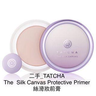 二手_TATCHA The Silk Canvas Filter Finish Protective Primer絲滑妝前膏 20g