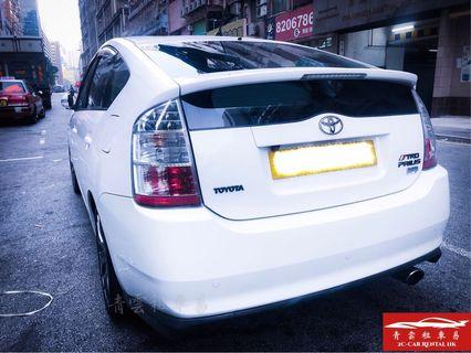 [青雲租車易] Toyota Prius