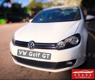 [青雲租車易] VW Golf GT