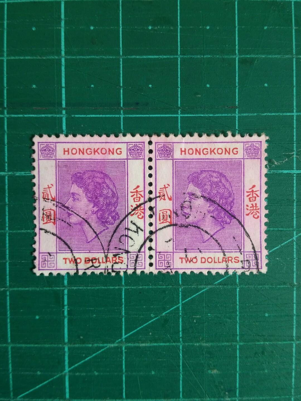 1954 伊莉莎白二世第一組通用票 貳圓雙連舊票