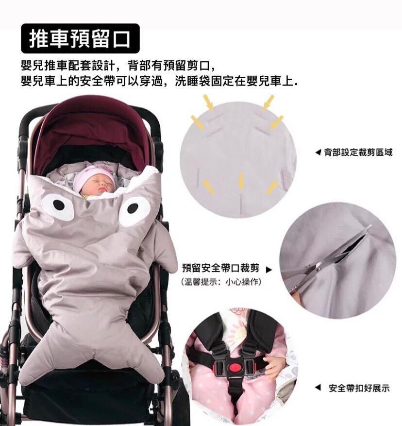 嬰兒純棉鯊魚睡袋