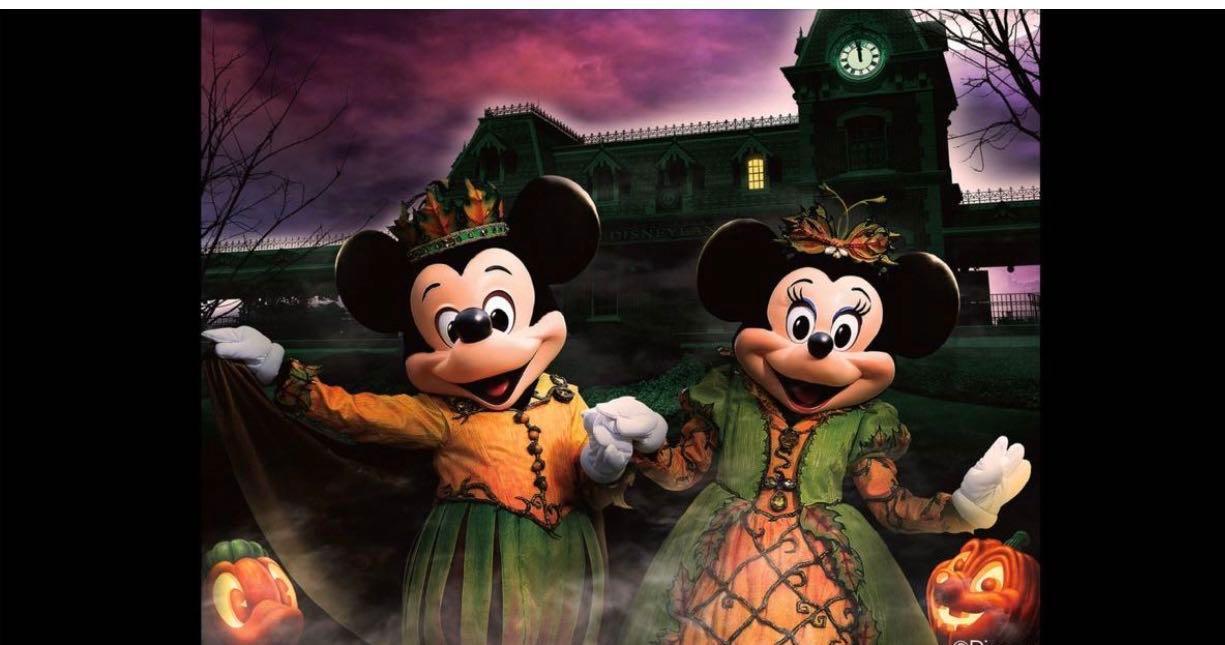 🌟限時優惠🌟香港迪士尼樂園成人電子門票