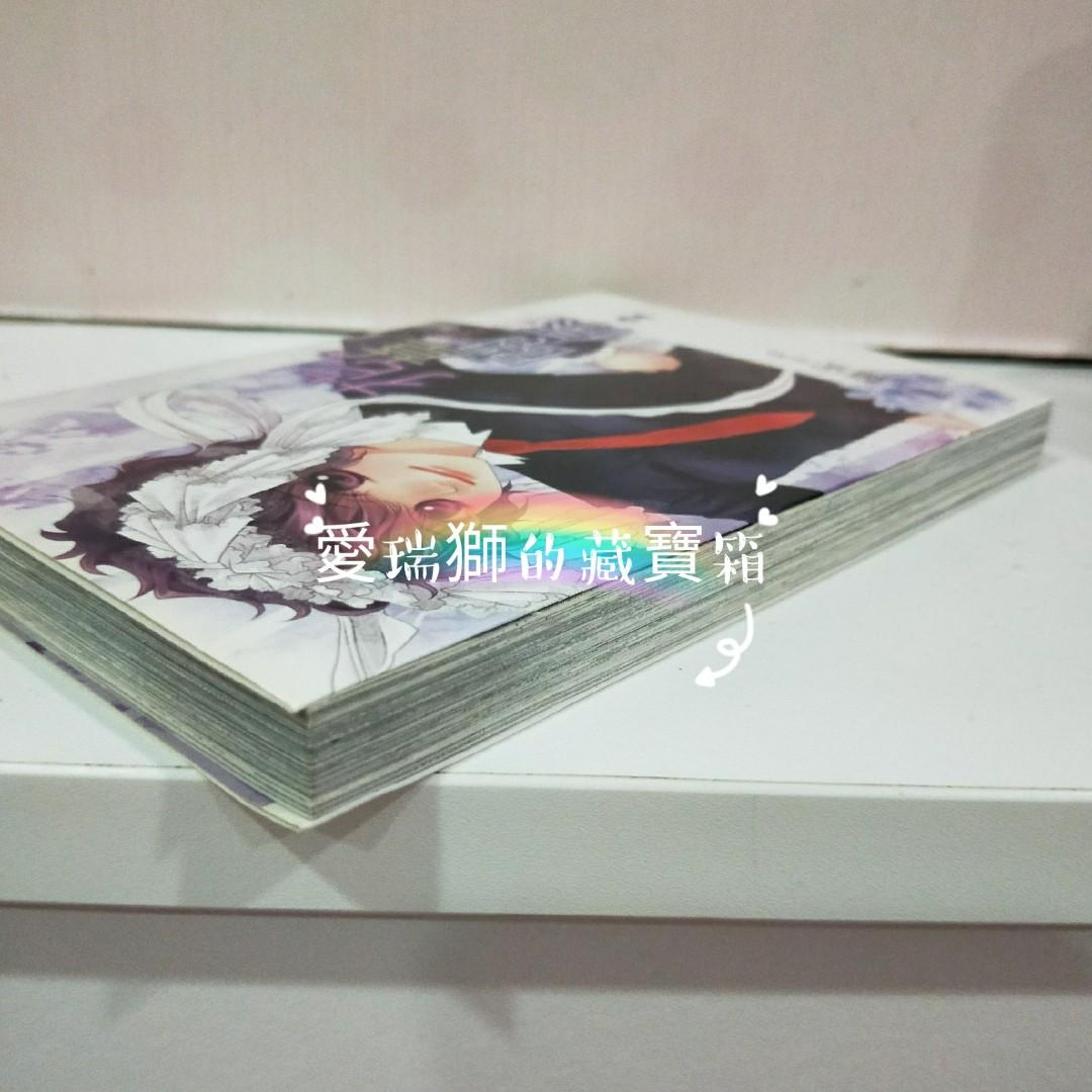 二手書/漫畫/少女漫畫/花草關係/第二集/賴安著/愛瑞獅的藏寶箱