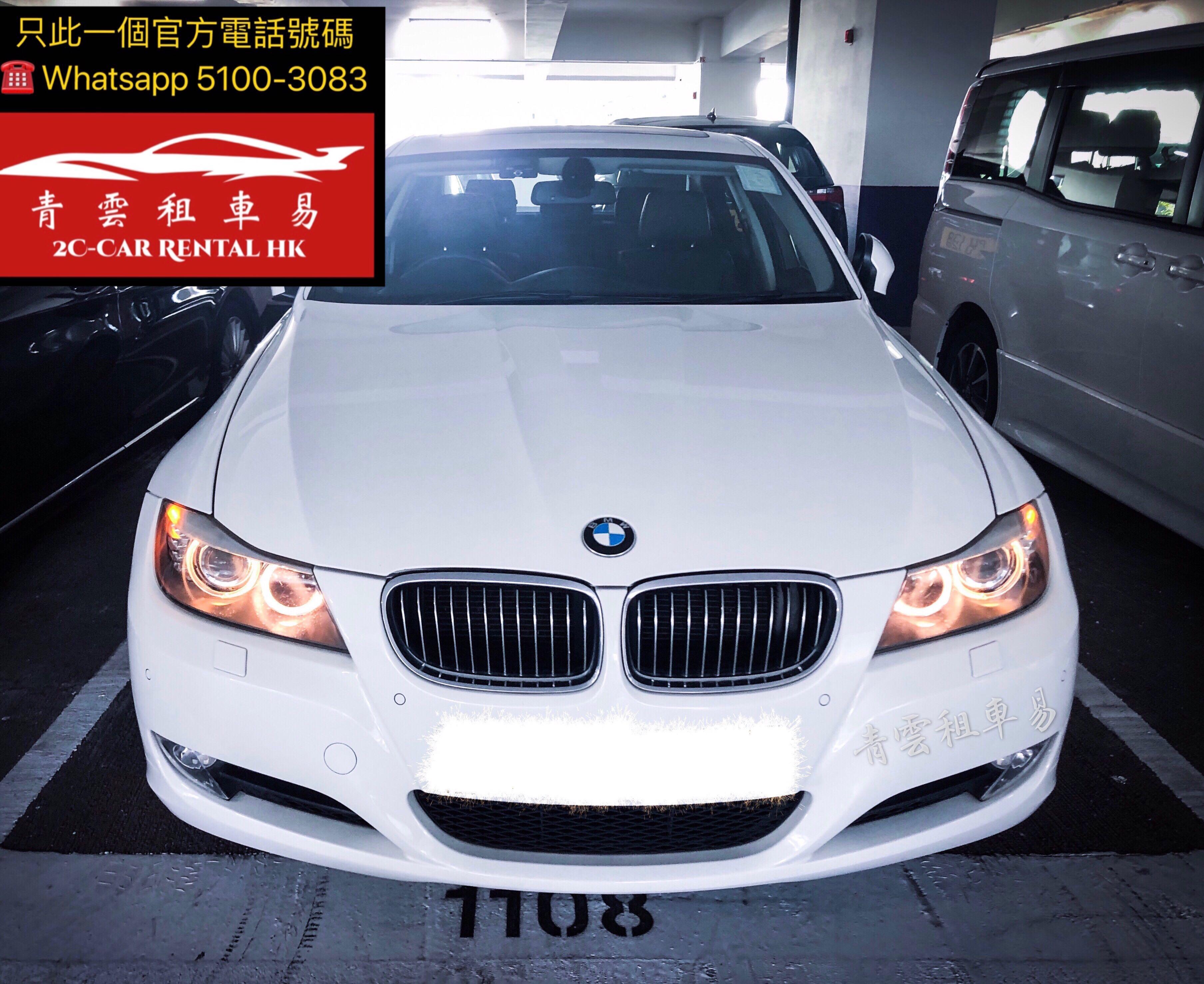 [青雲租車易]  BMW 325i Facelift