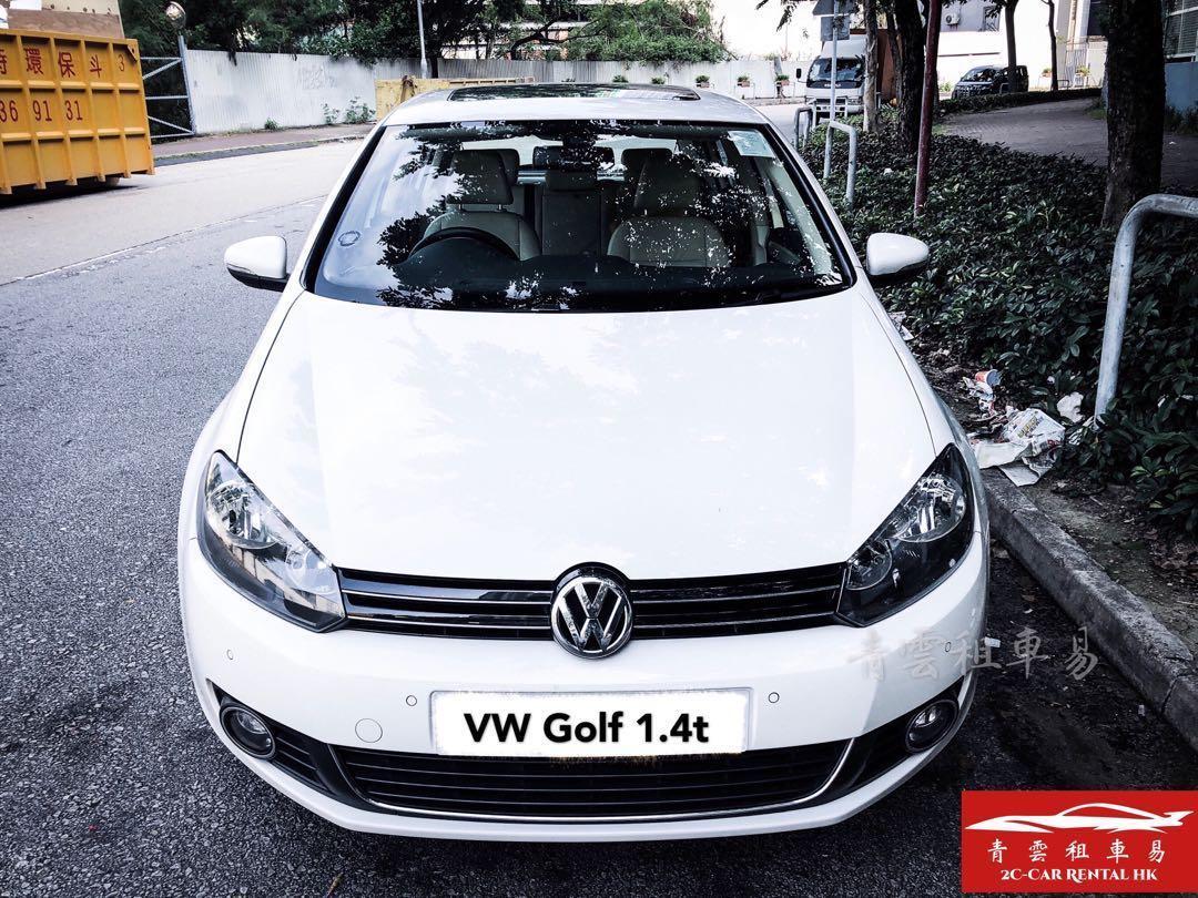 [青雲租車易] VW Golf 6 1.4t