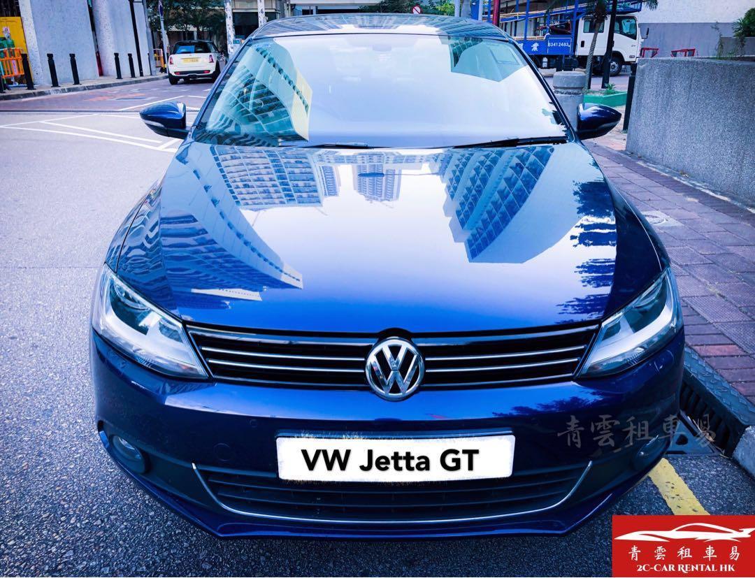 [青雲租車易] VW JETTA GT