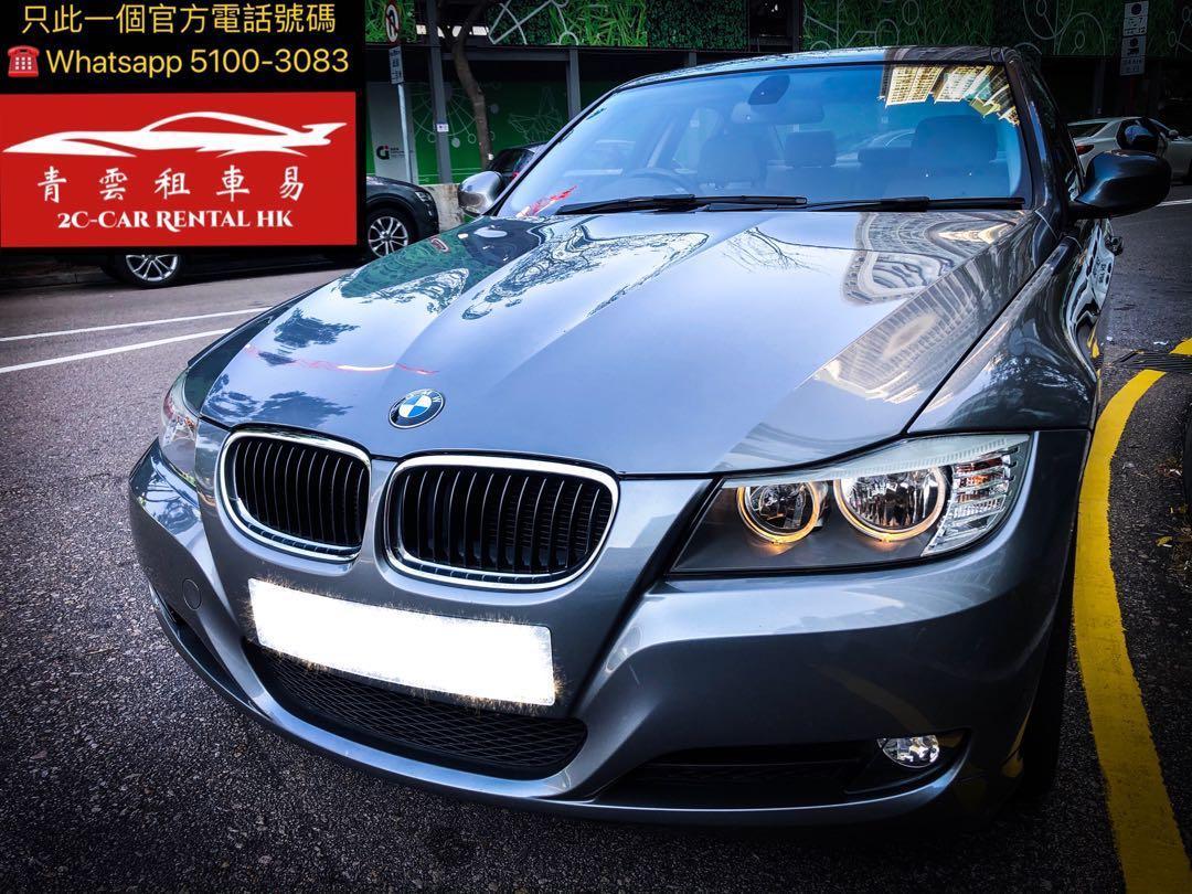 [青雲租車易] BMW 320i Facelift