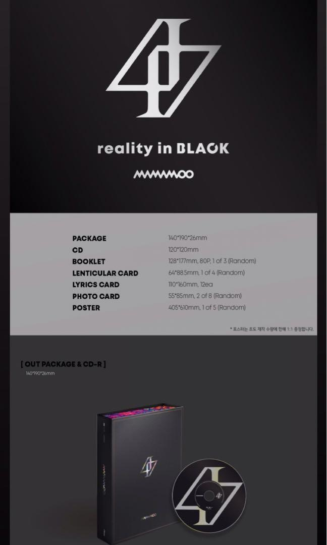[ UNTIL 7/12 ] MAMAMOO - Reality in Black Album was