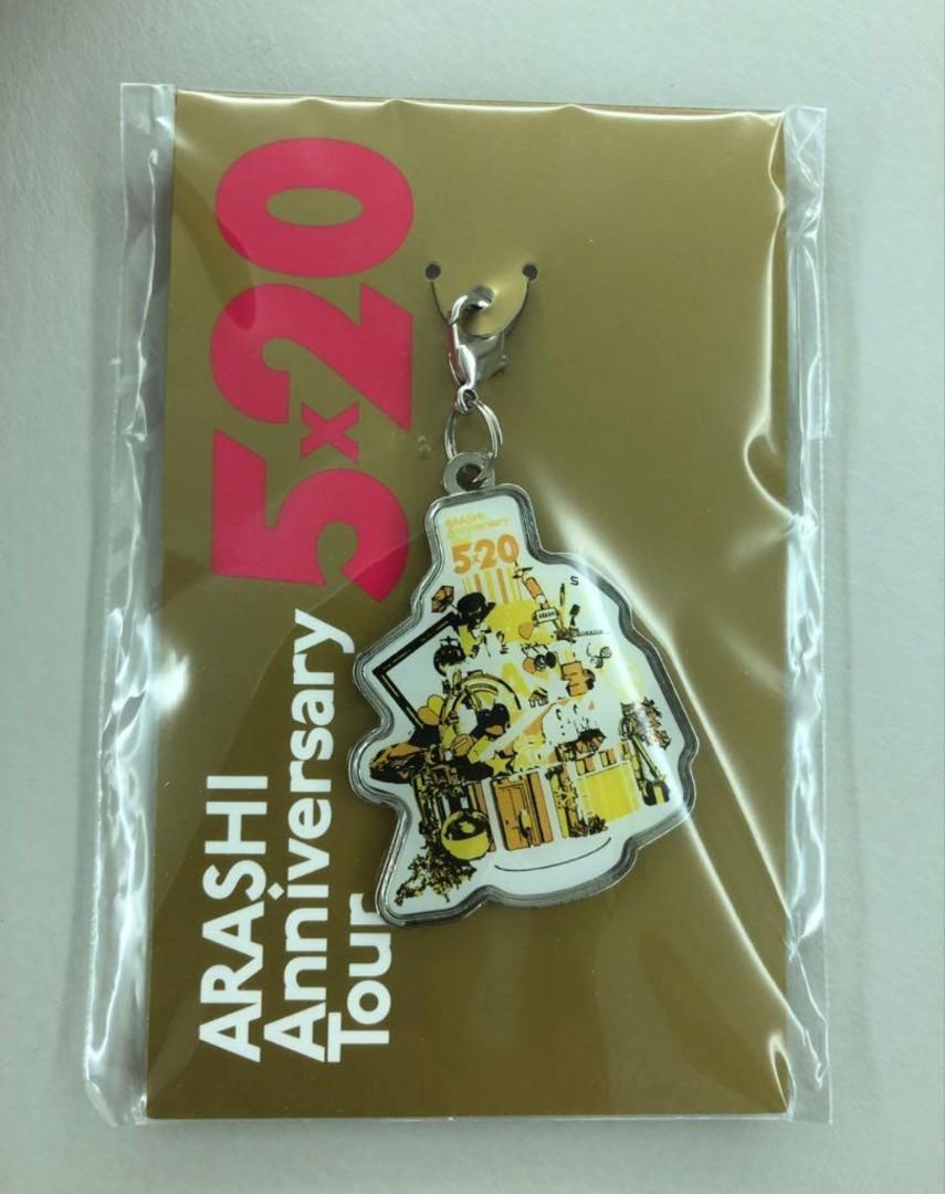 嵐arashi 5x20第二彈場限(札幌場)