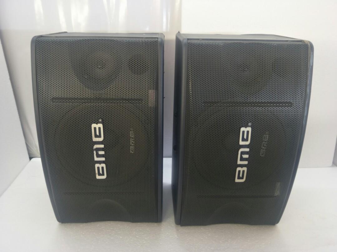 BMB CS450V MK2 8 inch Speakers