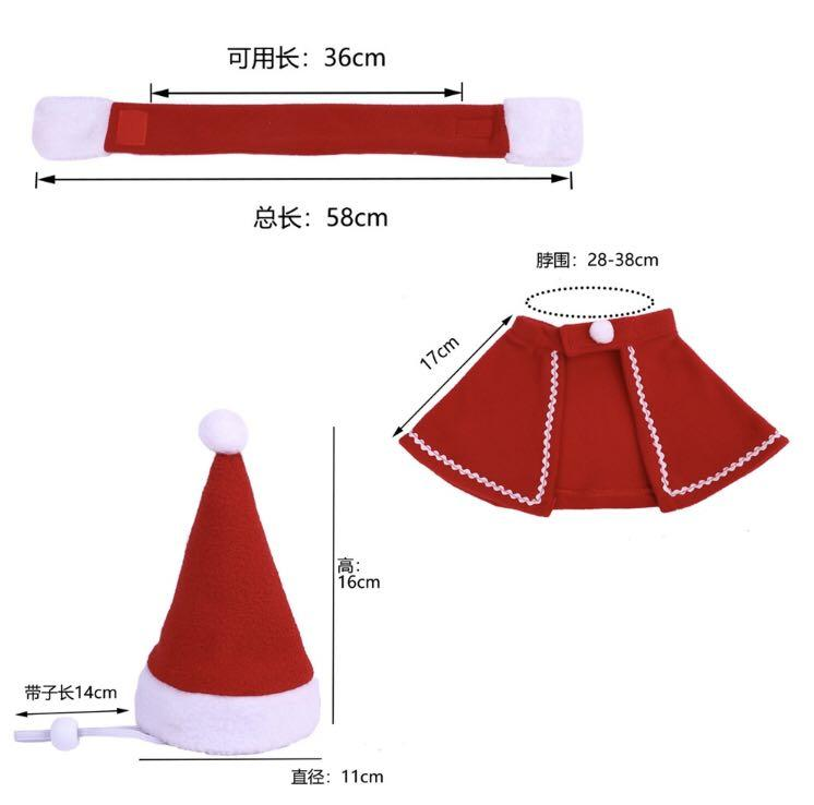 Cats Christmas costume - cape , hot and scarf
