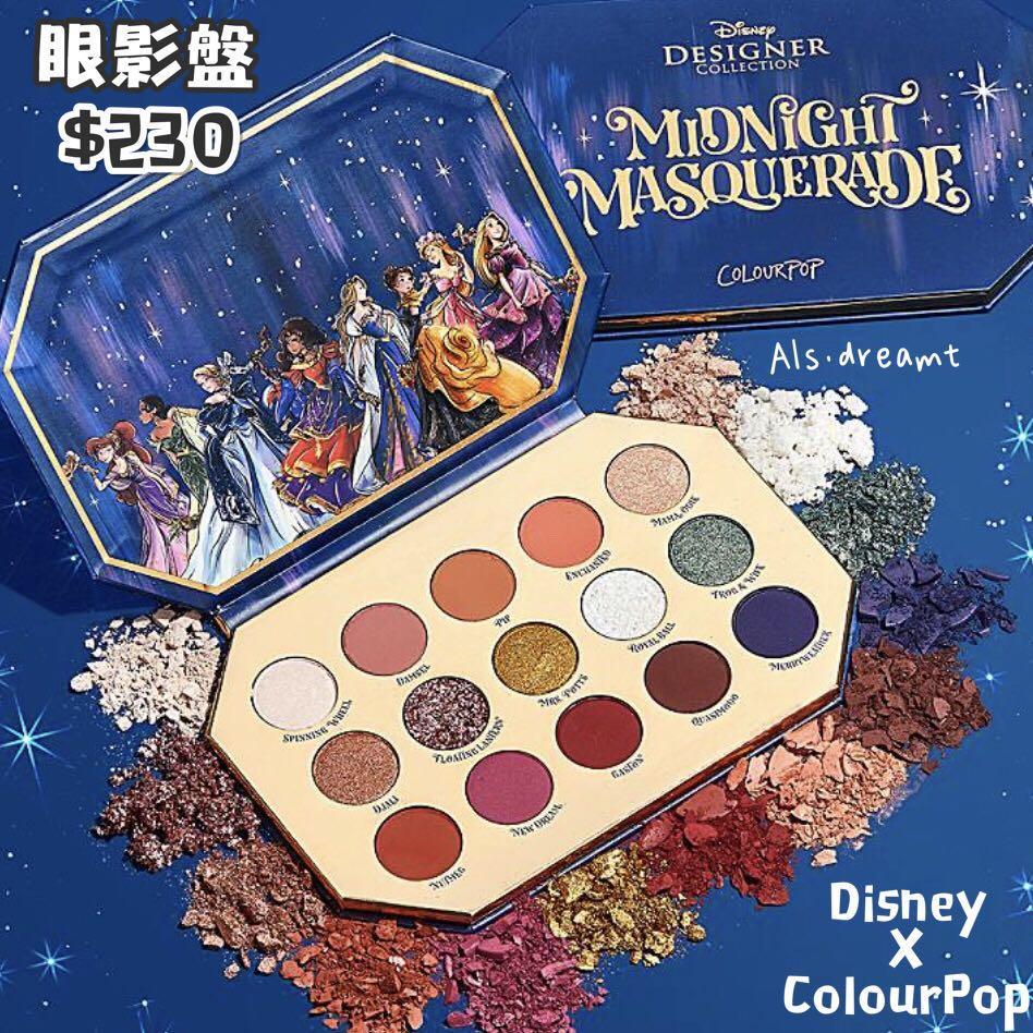 ColourPop限量版公主系列彩妝 15色眼影盤