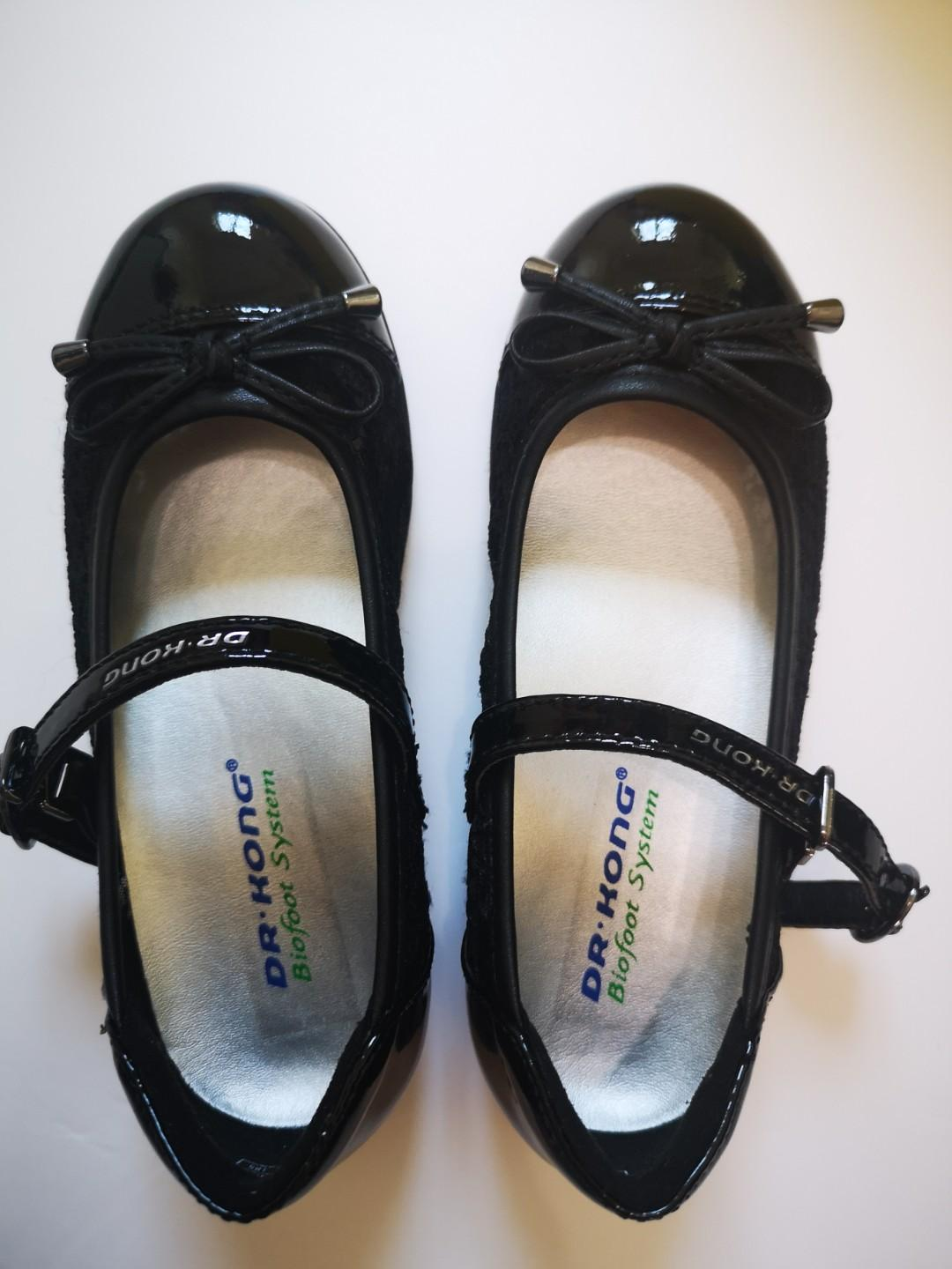 100% new Dr. Kong Girl's Black Patent Leather Shoes (EUR27)