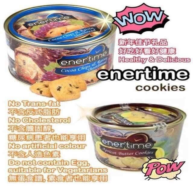 Enertime Cookies