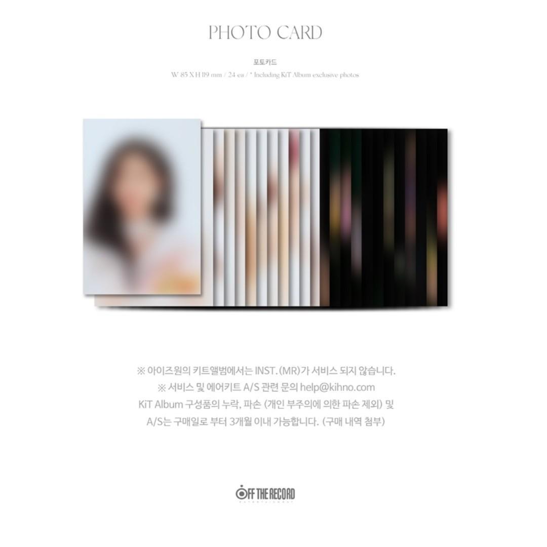[PREORDER] [KIHNO] IZ*ONE 아이즈원 - BLOOM*IZ / 1ST ALBUM