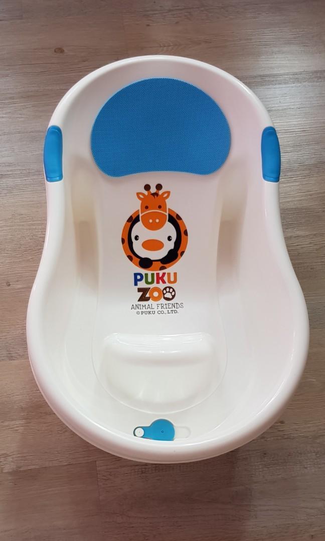 Puku Bath Tub