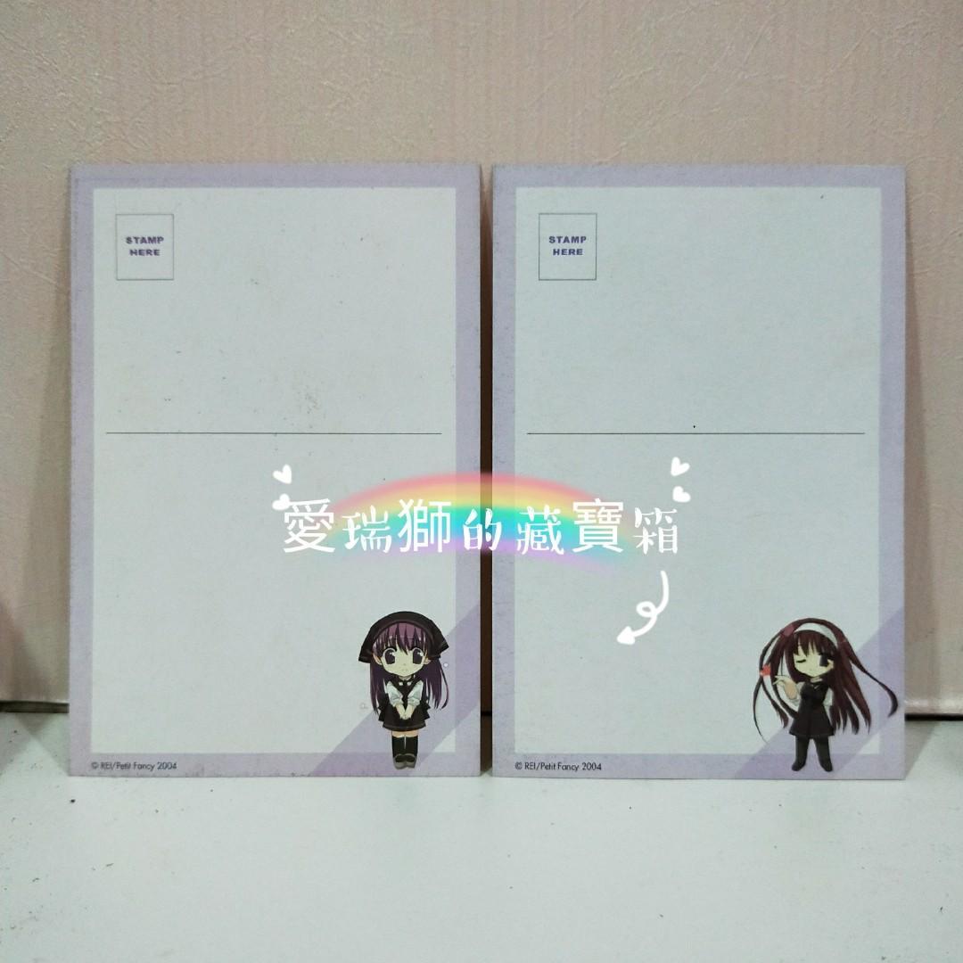 REI迷你明信片兩張/Petit Fancy/2004/同人小卡/同人誌/美少女/動漫週邊/愛瑞獅的藏寶箱