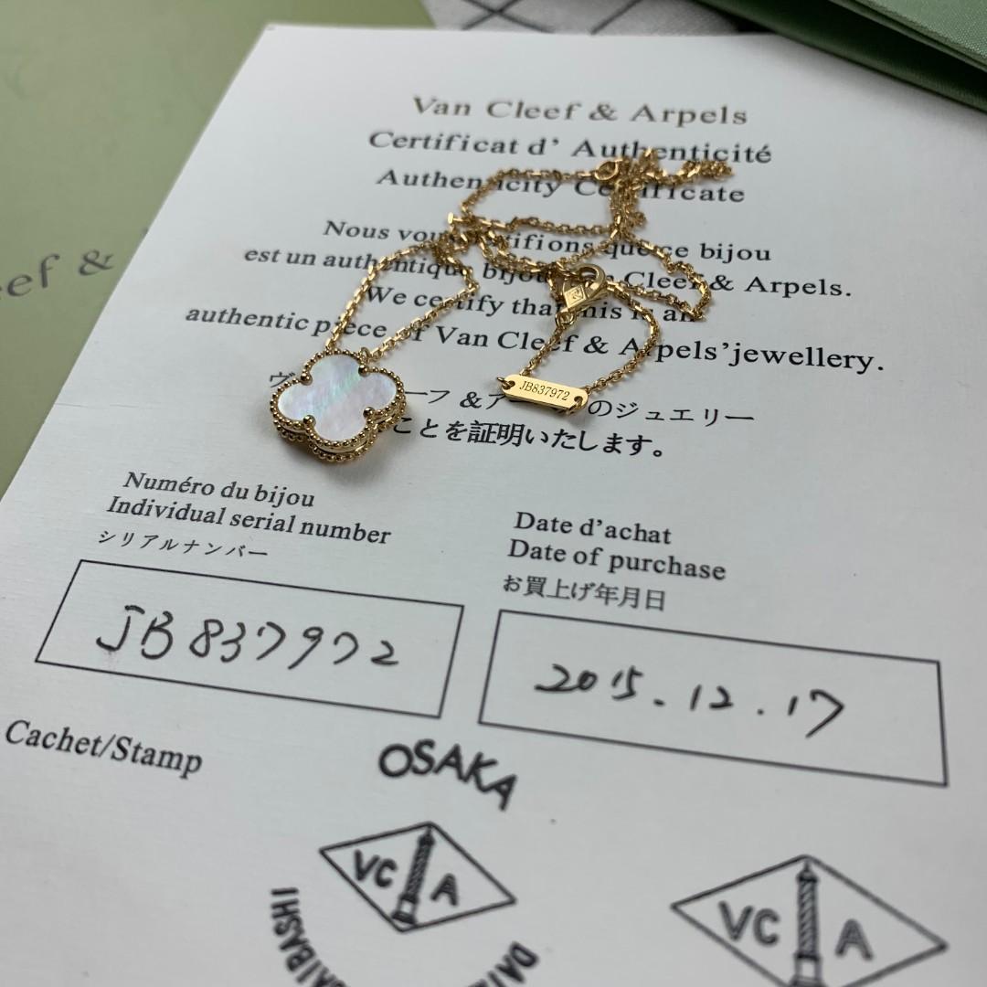 VCA頸鏈