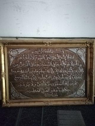 Surah Qursi