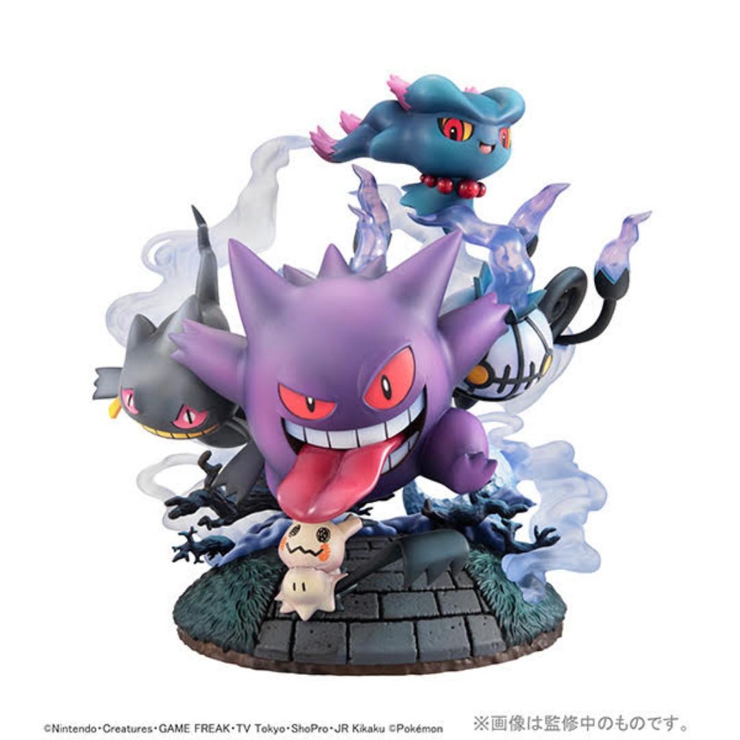 【預購】(12/13截)(20/08到) G.E.M. EX Series Pokemon Ghost Type All Gathering 精靈寶可夢 鬼系大集合  順豐包郵 日版 2020年08月到貨 12月13日截單