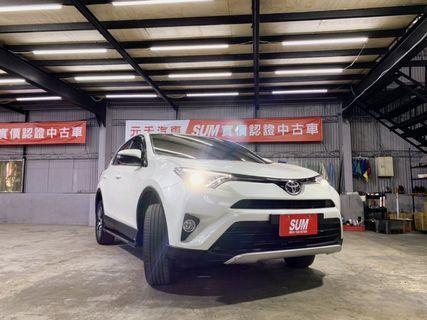 2015 Toyota Rav4 2.0 北極雪白 非自售 代步車 實車實價