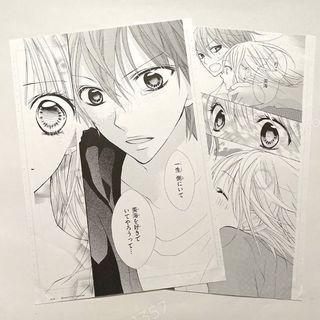 千葉梢 BLUE 複製原畫 2枚 日本 sho-comi 少女漫畫 限定 絕版 通販 週邊 B4 有傷