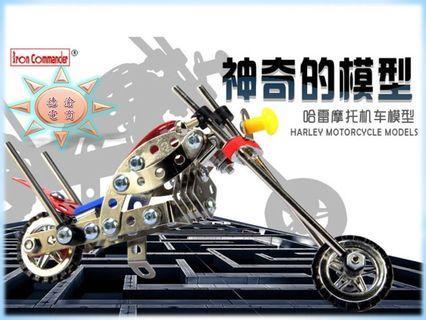 [德渝現貨 新品上市]順基 MAGICAL MODEL 金屬DIY拼裝哈雷機車模型 模型玩具 最熱銷手工DIY玩具 機車擺件玩具