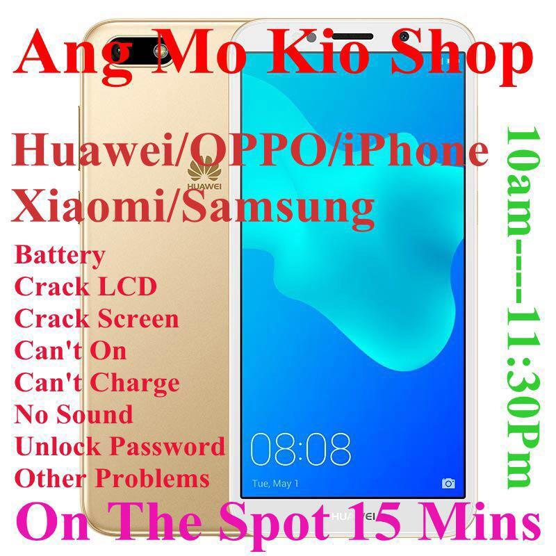 iPhone Max XR X 8+ 7 Samsung S8 S10 iPad Screen LCD Repair