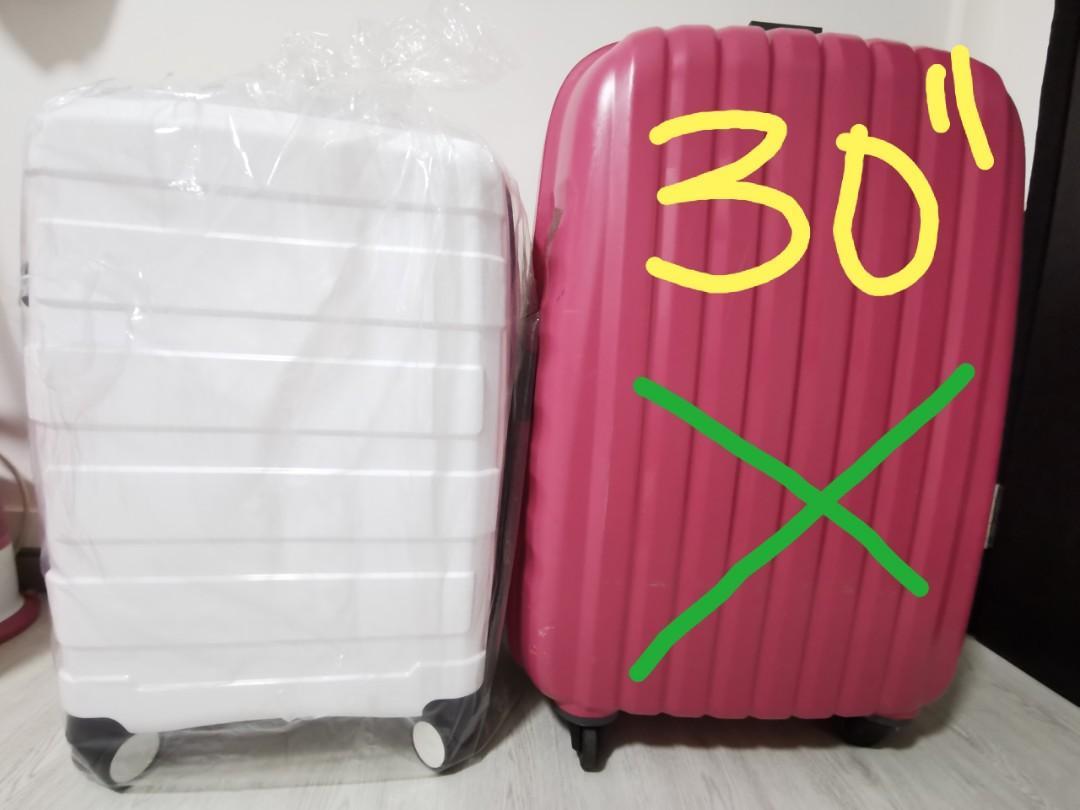 24 inch Luggage (White)