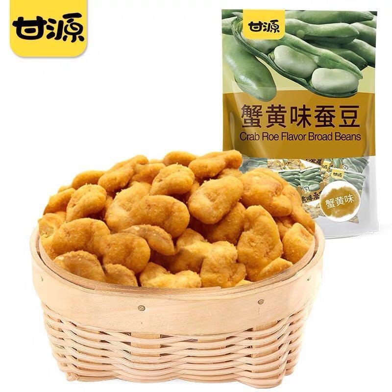285g Assorted Gan Yuan Snacks 【Sunflower Seeds, Broad Beans, Green Peas】😋