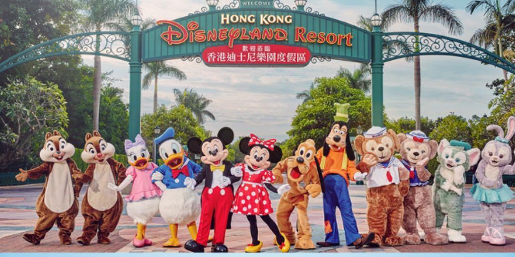 迪士尼成人門票 電子飛