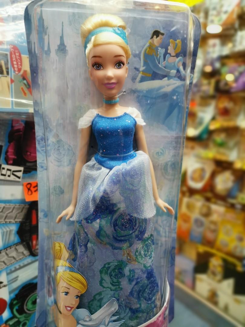 清貨 現貨全新 原裝正版 日本版 TAKARA tomy Disney Princess迪士尼 公主灰姑娘 , 貝兒 公仔12寸高 玩具套裝 TAKARA TOMY RF-04,03 DISNEY PRINCESS CINDERELLA , Bell(ROYAL FRIENDS) figure公仔 (不是Bandai ,sanrio, TOMICA TAKARA tomy,Anpanman , hasbro,麵包超人,lego)