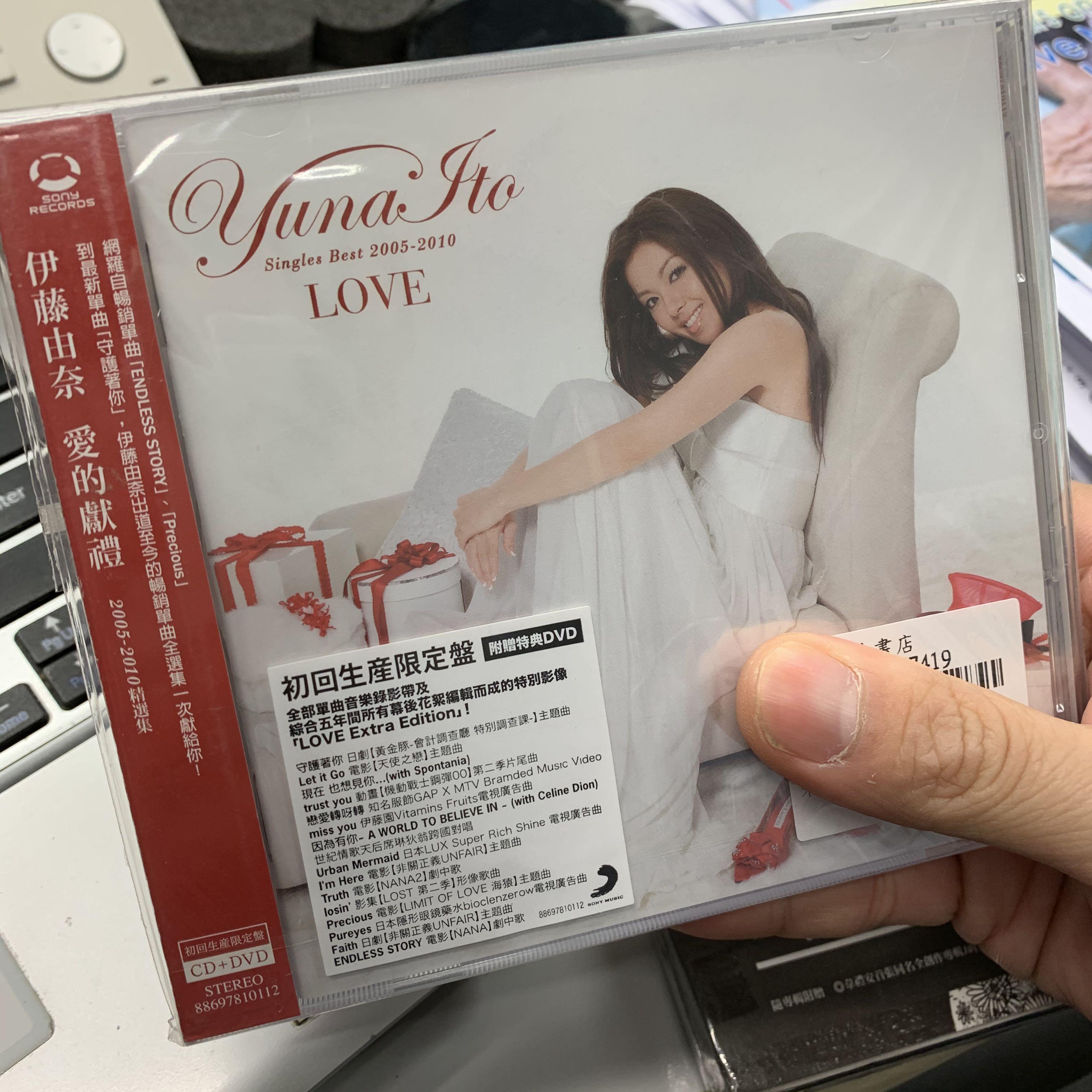 伊藤由奈 精選 CD DVD 衛蘭原曲
