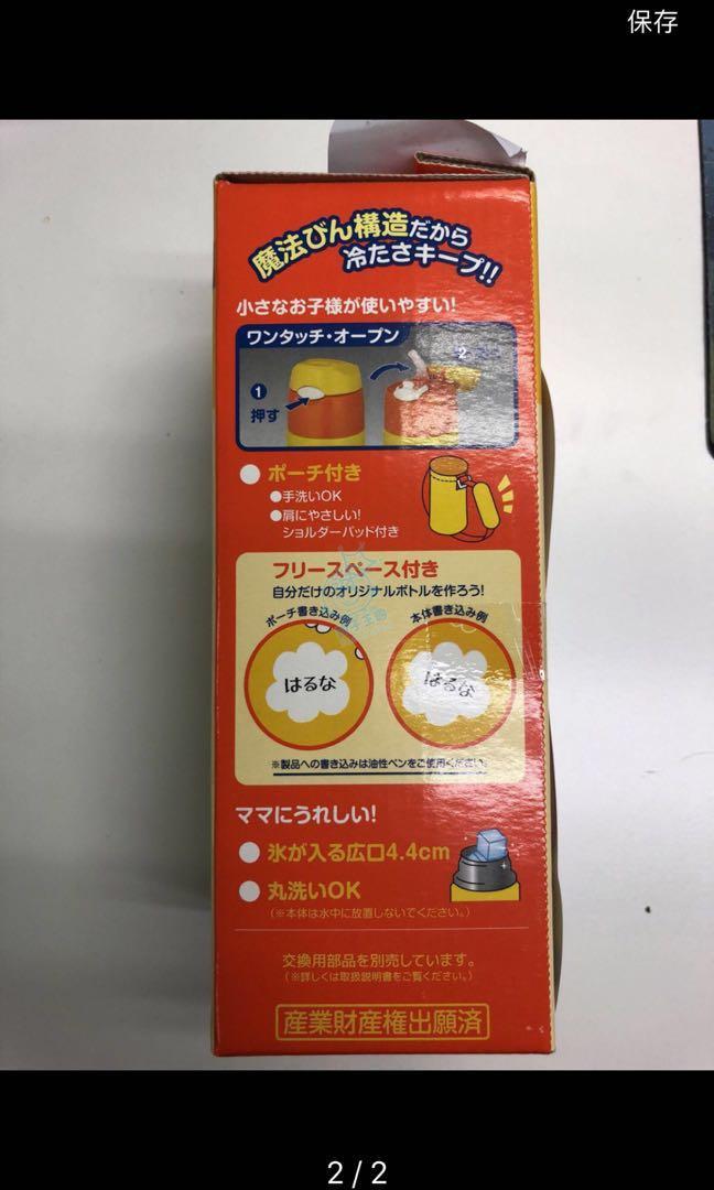 全新 日本 Miffy 保䁔 保溫飲管水壺 400 ml